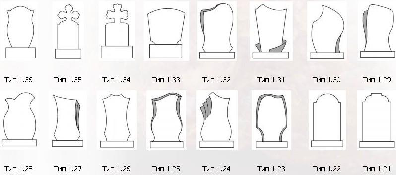 Вертикальные памятники оптом от «Дома камня»